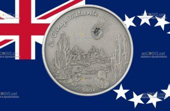 Острова Кука монета 5 долларов Метеорит Ла-Синега