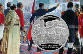 Перу монета 1 соль Годовщина Независимости