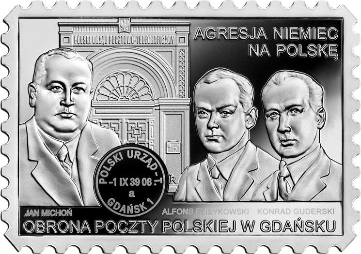 Польша монета 20 злотых Защита Польской почты в Гданьске, реверс
