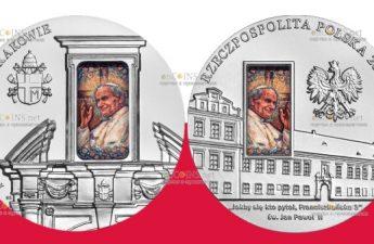 Польша монета 50 злотых Епископский дворец в Кракове
