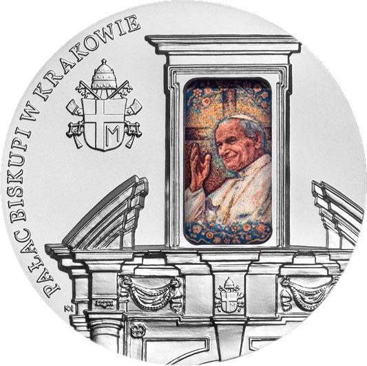 Польша монета 50 злотых Епископский дворец в Кракове, реверс