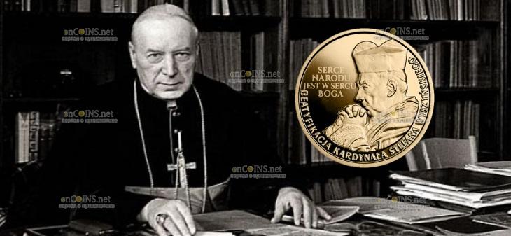 Польша монетау 100 злотых Беатификация кардинала Стефана Вышинского