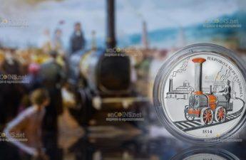 Россия монета 3 рубля Паровоз Черепановых