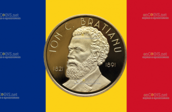 Румыния монета 500 леев Йон Брэтиану