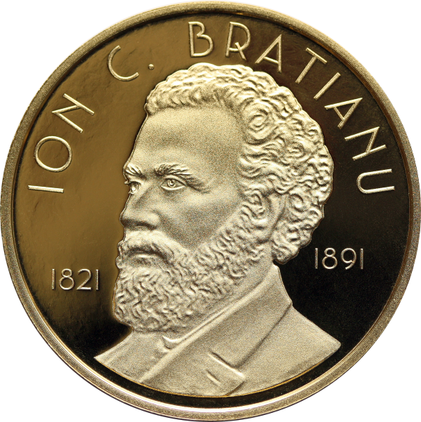 Румыния монетау 500 леев Йон Брэтиану, реверс
