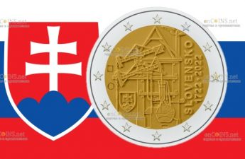 Словакия монета 2 евро 300-летие первому паровому двигателю в Европе