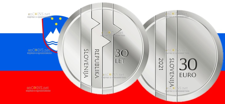 Словения монета 30 евро 30-летие Республики Словения