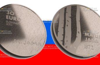 Словения монета 30 евро Матия Джама