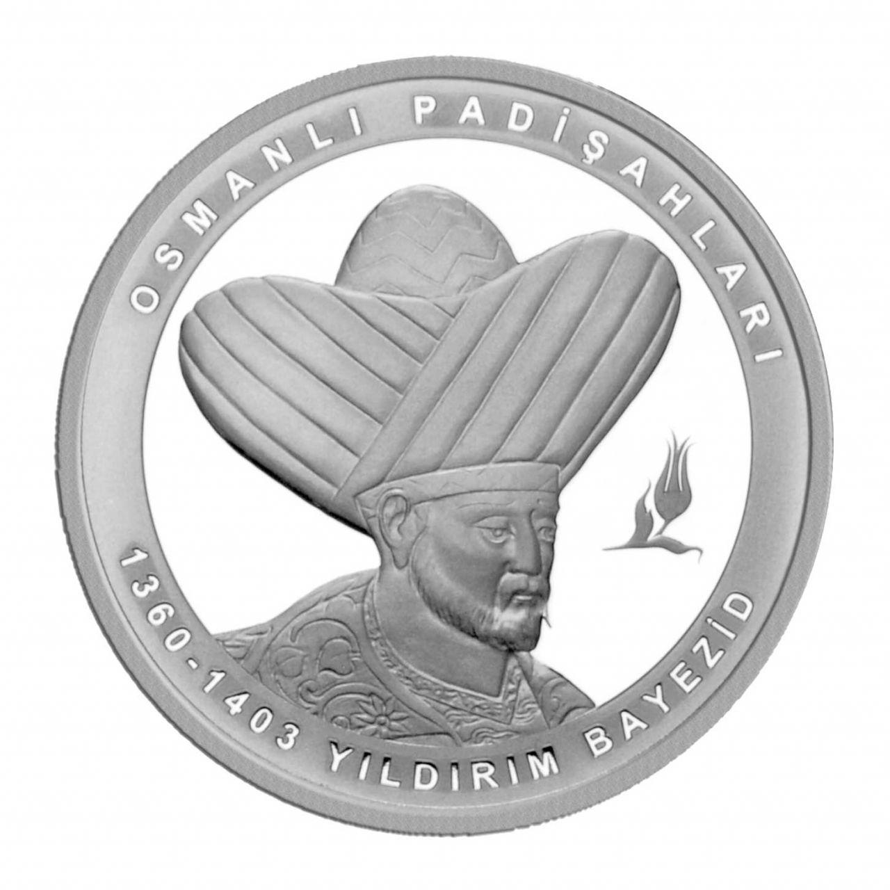 Турции монета 20 лир Баязид I Молниеносный, реверс