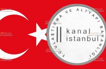 Турция монета 20 лир Стамбульский канал