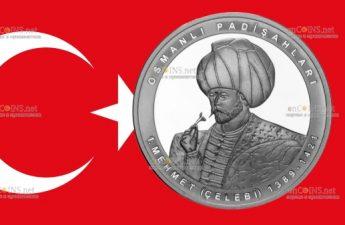 Турции монета 20 лир Мехмед I Челеби