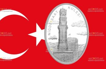 Турция монета 10 лир Часовая башня Нигде