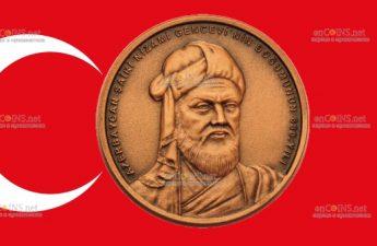 Турцияи монета 2,5 лиры Низами Гянджяви