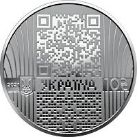Украина монета 10 гривен К 30-летию независимости Украины, аверс