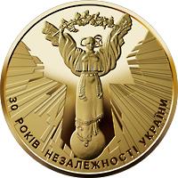 Украина монета 250 гривен 30-летие Независимости Украины, реверс