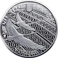 Украина монета 5 гривен 30-летие независимости Украины, аверс