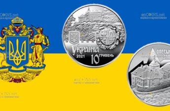 Украине монета 10 гривен Олесский замок