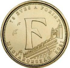 Венгрия монета 5 форинтов F - 75 лет назад национальной валюты - форинта, реверс