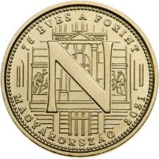Венгрия монета 5 форинтов N - 75 лет назад национальной валюты - форинта, реверс