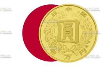 Япония монета 10 000 иен 150 лет монетному двору