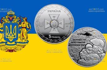 Украина монета 5 гривен Украинские спасатели