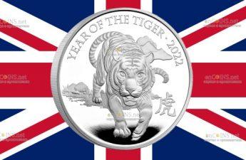 Британия серебряная монета 2 фунта Год Лунного Тигра