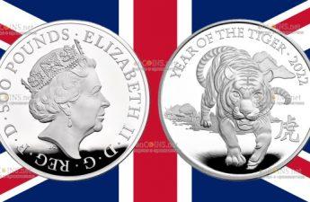 Британия серебряная монета 500 фунтов Год Лунного Тигра