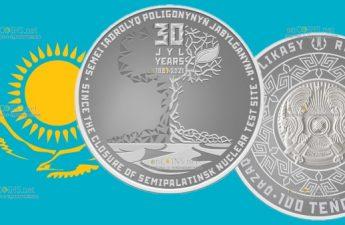 Казахстан монета 100 тенге Ядерный полтигон в Семипалатинске