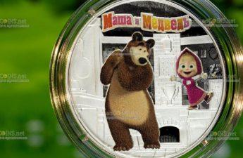 Россия монета 3 рубля Маша и Медведь