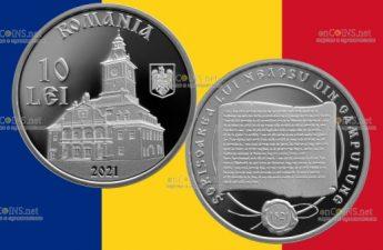 Румыния монета 10 леев 500 лет письма Неакшу из Кымпулунга
