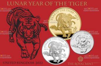 Соединенное Королевство выпустит монеты серии Год Лунного Тигра