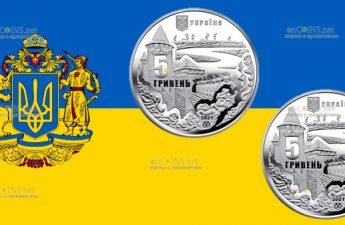 Украина монета 5 гривен хотинская битва