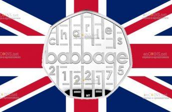 Великобритания серебряная монета 50 пенсов Чарльза Бэббидж