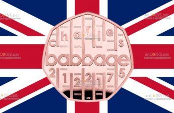 Великобритания золотая монета 50 пенсов Чарльза Бэббидж